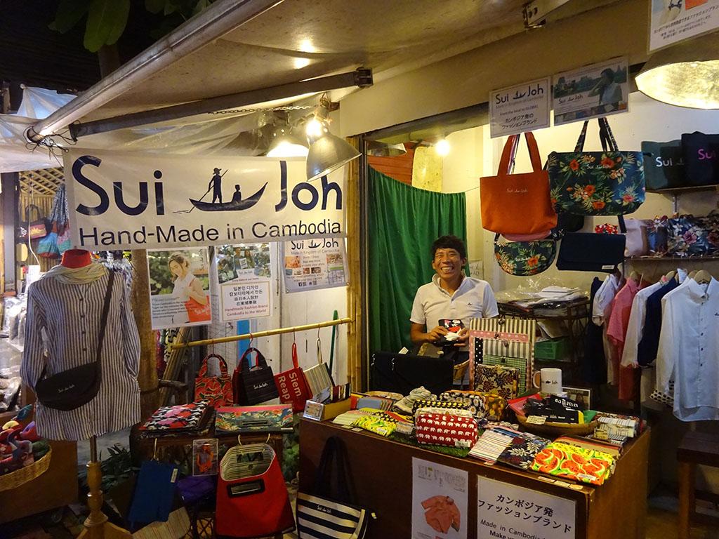 ナイトマーケット Sui-Johシェムリアップ店